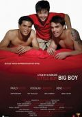 """Постер 2 из 2 из фильма """"Маленький мальчик, большой мальчик"""" /Little Boy Big Boy/ (2009)"""