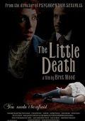 """Постер 1 из 1 из фильма """"Маленькая смерть"""" /The Little Death/ (2010)"""
