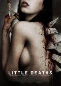 """Постер 1 из 2 из фильма """"Маленькие смерти"""" /Little Deaths/ (2011)"""