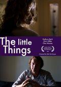 """Постер 1 из 1 из фильма """"Маленькие вещи"""" /The Little Things/ (2010)"""