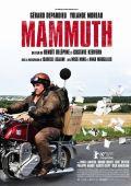 Последний Мамонт Франции