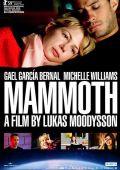 """Постер 1 из 2 из фильма """"Мамонт"""" /Mammoth/ (2009)"""
