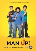 """Постер 1 из 1 из фильма """"Будь мужчиной"""" /Man Up!/ (2011)"""