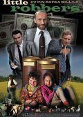 """Постер 1 из 1 из фильма """"Маленькие разбойники"""" /Mazie laupitaji/ (2009)"""