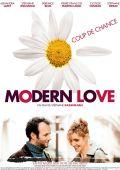 """Постер 2 из 4 из фильма """"Реальная любовь 2"""" /Modern Love/ (2008)"""