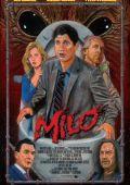 """Постер 2 из 3 из фильма """"Майло"""" /Bad Milo!/ (2013)"""