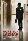 "Постер 2 из 2 из фильма ""Господин Лазар"" /Monsieur Lazhar/ (2011)"