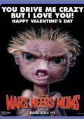 """Постер 7 из 7 из фильма """"Тайна Красной планеты"""" /Mars Needs Moms!/ (2011)"""