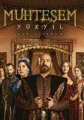 """Постер 1 из 7 из фильма """"Великолепный век"""" /Muhtesem Yuzyil/ (2011)"""
