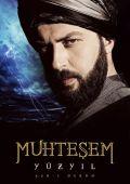 """Постер 2 из 7 из фильма """"Великолепный век"""" /Muhtesem Yuzyil/ (2011)"""