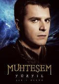"""Постер 3 из 7 из фильма """"Великолепный век"""" /Muhtesem Yuzyil/ (2011)"""