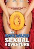 Секс и ничего лишнего