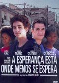 """Постер 1 из 2 из фильма """"Надежда умирает последней"""" /A Esperanca Esta Onde Menos Se Espera/ (2009)"""