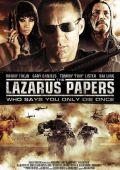 """Постер 1 из 1 из фильма """"Наемник"""" /The Lazarus Papers/ (2010)"""