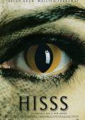 """Постер 1 из 6 из фильма """"Нагин: Женщина-змея"""" /Hisss/ (2010)"""
