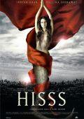 """Постер 2 из 6 из фильма """"Нагин: Женщина-змея"""" /Hisss/ (2010)"""