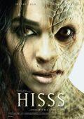 """Постер 3 из 6 из фильма """"Нагин: Женщина-змея"""" /Hisss/ (2010)"""