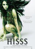 """Постер 4 из 6 из фильма """"Нагин: Женщина-змея"""" /Hisss/ (2010)"""