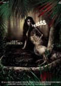 """Постер 5 из 6 из фильма """"Нагин: Женщина-змея"""" /Hisss/ (2010)"""