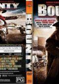 """Постер 3 из 3 из фильма """"Награда"""" /Bounty/ (2009)"""