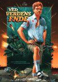 """Постер 3 из 3 из фильма """"На краю света"""" /Ved verdens ende/ (2009)"""
