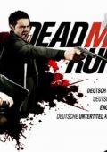 """Постер 4 из 5 из фильма """"Наперегонки со смертью"""" /Dead Man Running/ (2009)"""