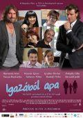 """Постер 1 из 1 из фильма """"На самом деле, папа"""" /Igazabol apa/ (2010)"""