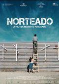 """Постер 2 из 2 из фильма """"На север дороги нет"""" /Norteado/ (2009)"""