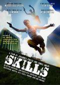 "Постер 1 из 1 из фильма ""Навыки"" /Skills/ (2010)"