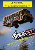 "Постер 1 из 3 из фильма ""Nitro Circus: The Movie"" /Nitro Circus: The Movie/ (2012)"