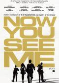 "Постер 2 из 6 из фильма ""Иллюзия обмана"" /Now You See Me/ (2013)"