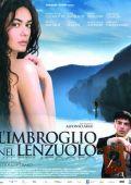 "Постер 1 из 1 из фильма ""Обман в простыне"" /L'imbroglio nel lenzuolo/ (2010)"