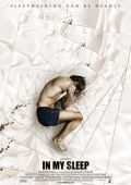 Опасные сны