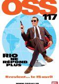 """Постер 2 из 3 из фильма """"Агент 117: миссия в Рио"""" /OSS 117: Rio ne repond plus/ (2009)"""