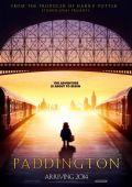 """Постер 3 из 26 из фильма """"Приключения Паддингтона"""" /Paddington/ (2014)"""