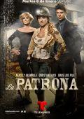 """Постер 1 из 1 из фильма """"Госпожа"""" /La Patrona/ (2013)"""