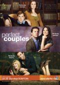 """Постер 1 из 1 из фильма """"Идеальные пары"""" /Perfect Couples/ (2010)"""