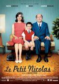 """Постер 2 из 2 из фильма """"Маленький Николя"""" /Le petit Nicolas/ (2009)"""