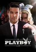 "Постер 6 из 6 из фильма ""Клуб Плейбоя"" /The Playboy Club/ (2011)"