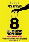 Поправка №8: Предложение мормонов