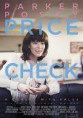 """Постер 1 из 2 из фильма """"Price Check"""" /Price Check/ (2012)"""