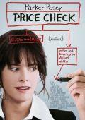 """Постер 2 из 2 из фильма """"Price Check"""" /Price Check/ (2012)"""