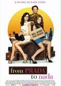 "Постер 1 из 2 из фильма ""Prada и чувства"" /From Prada to Nada/ (2011)"