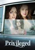"""Постер 1 из 1 из фильма """"Избалованные"""" /Privileged/ (2008)"""