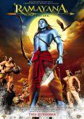 "Постер 1 из 4 из фильма ""Рамаяна: Эпос"" /Ramayana: The Epic/ (2010)"