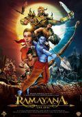"Постер 3 из 4 из фильма ""Рамаяна: Эпос"" /Ramayana: The Epic/ (2010)"