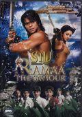 """Постер 3 из 6 из фильма """"Рама: Спаситель"""" /Ramaa: The Saviour/ (2010)"""