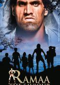 """Постер 5 из 6 из фильма """"Рама: Спаситель"""" /Ramaa: The Saviour/ (2010)"""