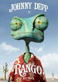 """Постер 2 из 8 из фильма """"Ранго"""" /Rango/ (2011)"""