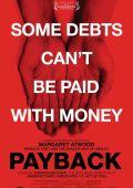 """Постер 1 из 1 из фильма """"Расплата"""" /Payback/ (2012)"""